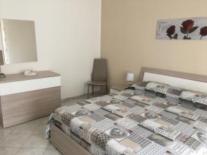 Casa al Centro - AbcAlberghi.com