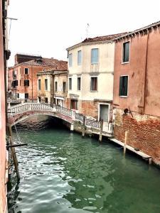 Appartamento San Pantalon - AbcAlberghi.com