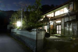 Nashikisou, Ryokans  Toyooka - big - 27
