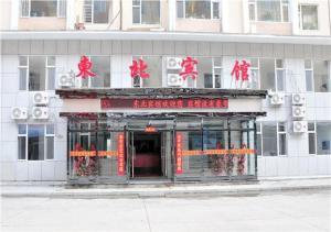 Hostales Baratos - Dongbei Hotel