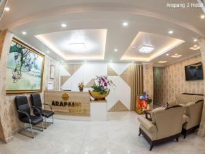 Arapang 3 Hotel