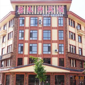 Hostales Baratos - Ke Lai Xuan Hotel