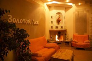 Отель Золотой лев, Лазаревское