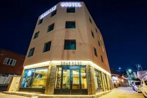 Hostels und Jugendherbergen - Soho 259 Hostel