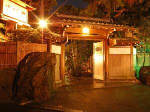 obrázek - Atami Onsen Sakuraya Ryokan