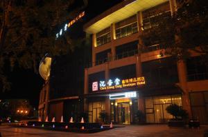 Suining Chenxiangtang Art Boutique Hotel