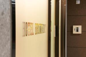 Brown-Dot Hotel Beomcheon, Hotely  Busan - big - 97