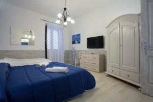 Residence Damarete, Apartments  Siracusa - big - 99