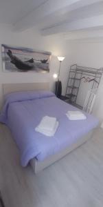 Residence Damarete, Apartments  Siracusa - big - 78