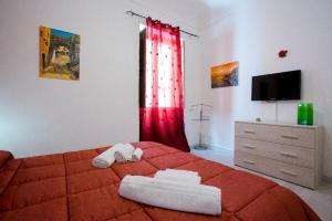 Residence Damarete, Apartments  Siracusa - big - 84