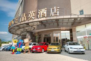 Silks Place Yilan, Resorts  Yilan City - big - 1