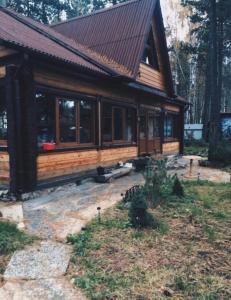 Тихий дворик - Utulik
