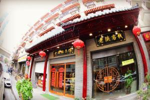 Auberges de jeunesse - Auberge The Phoenix Shanghai-LaoShan