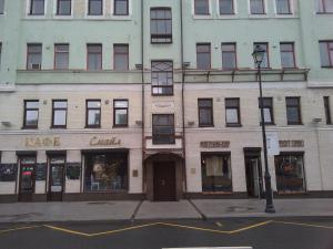 Гостиница Hotel Pokrovka-48