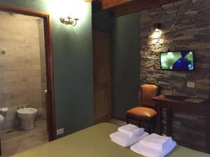 Hostería Las Cumbres, Мини-гостиницы  Вилья-ла-Ангостура - big - 9