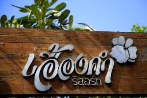 AuangKham Resort - Ban Pha Lat