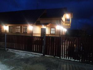Usadba Yamshchika Mini-Hotel - Glebovskoye
