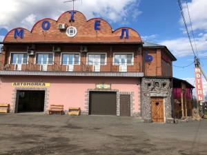 Гостиницы Ульянино