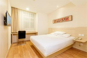 Hanting Hotel Ningbo Tian yi Square Goulou