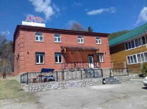 Отель Артский, Листвянка