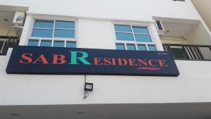 obrázek - SAB Residence