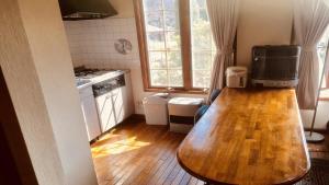 Condominium Square Hills, Aparthotels  Nikko - big - 29