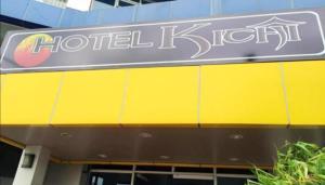 Hotel Kichi, Hotely  Legazpi - big - 13