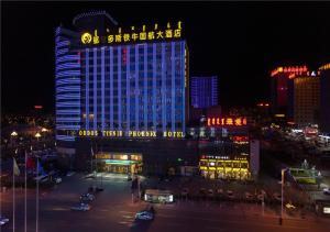 Auberges de jeunesse - Ordos Tieniu Phoenix Hotel