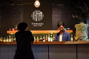 Auberges de jeunesse - Auberge Tonagi & Cafe