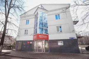 Hostel Zolotoye Koltso