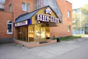 Baden baden - Korostovo