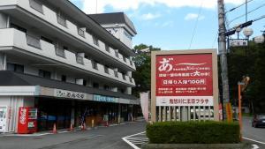 Condominium Square Hills, Aparthotels  Nikko - big - 19