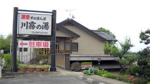 Condominium Square Hills, Aparthotels  Nikko - big - 17