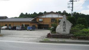 Condominium Square Hills, Aparthotels  Nikko - big - 15