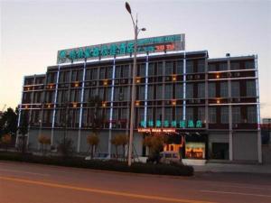 Hostels und Jugendherbergen - GreenTree Inn Jiangsu ZhenJiang Jurong New Bus Station Express Hotel