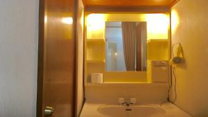 Condominium Square Hills, Aparthotels  Nikko - big - 10