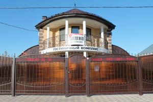 Tverskiye Zamki Hotel - Novoye Kalikino