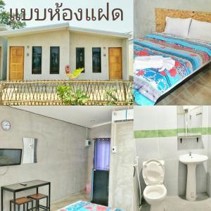 Kasiburi Resort - Ban Kong Phra Sai