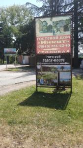 BLACK-HOUSE, Penzióny  Picunda - big - 20