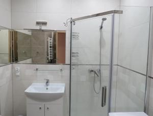 Apartament Relax Ogrodowa