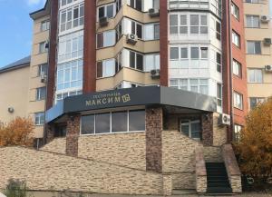 Maksim Hotel - Mendeleyevsk