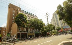 GreenTree Inn Hainan Haikou Guomao Business Hotel, Hotel  Haikou - big - 1