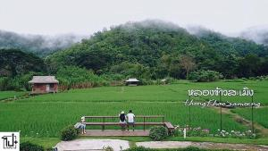 Lhongkhao Samoeng - Ban Wang Pha Pun