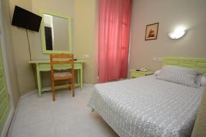 Aparthotel Las Lanzas, Апарт-отели  Лас-Пальмас-де-Гран-Канария - big - 8