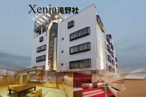 Auberges de jeunesse - Hotel Xenia Takinoyashiro