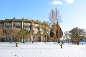 The Prince Hakone Lake Ashinoko - Hotel - Hakone