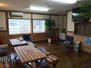 Auberges de jeunesse - Guesthouse Minami