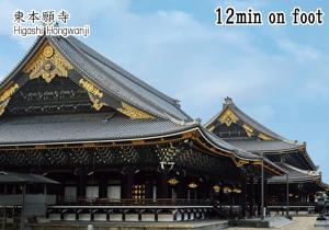 Hotel Rakurakuan, Hotels  Kyoto - big - 47