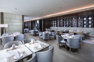 Jinan Inzone Royal Plaza Hotels, Hotely  Jinan - big - 11