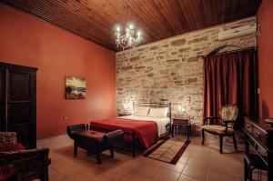 Hostales Baratos - Mouzaliko Traditional Hotel